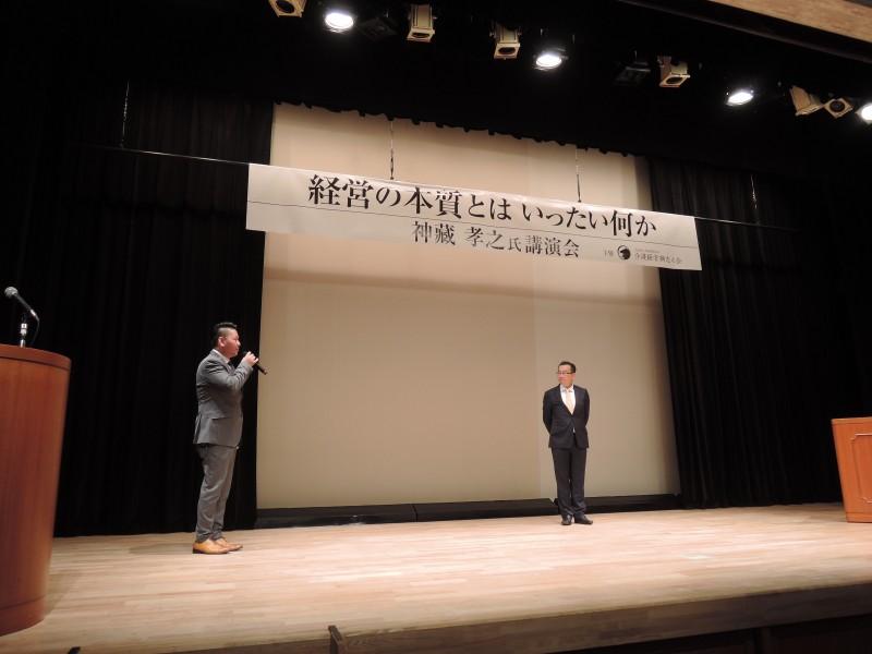 2015_09例会祝辞