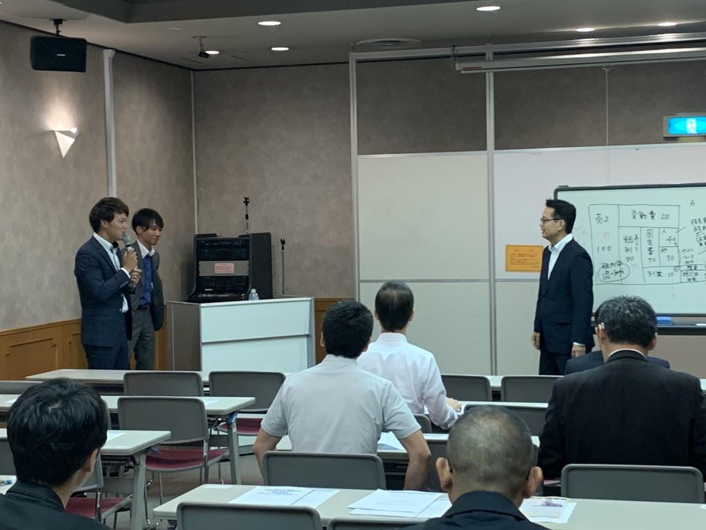 介護経営獅志之会8月例会